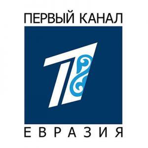 Первый Канал Евразия - Актау