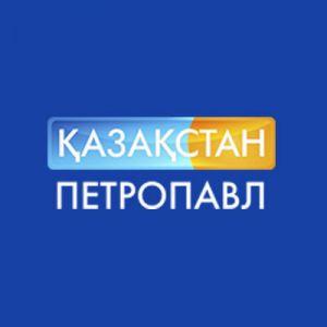 Казахстан-Петропавловск - Петропавловск