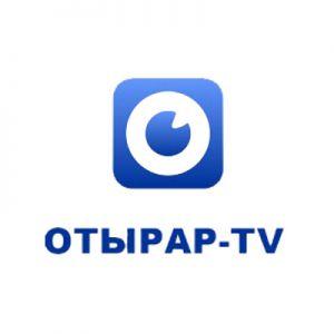 Бегущая строка -  Отырар TV, в городе Шымкент