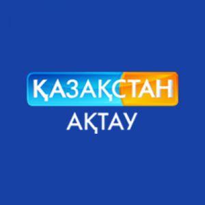 Бегущая строка -  Казахстан-Актау, в городе Актау
