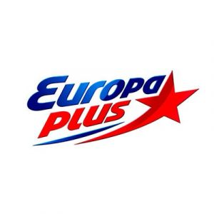 Европа+ Кахахстан - Бегущая строка