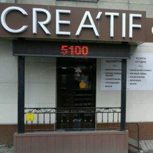 салон Сreatif