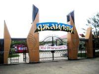 Санаторий-профилакторий «Джайляу» расположен в курортной местности в 50-и км. от г. Костаная