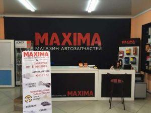 MAXIMA - Магазин Автозапчастей