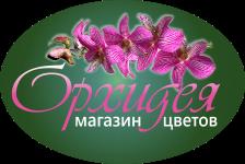 «ОРХИДЕЯ», магазин цветов