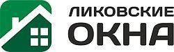 Ликовские ОКНА, Производственная компания «ЛиК»