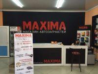 MAXIMA - Магазин Автозапчастей на японские автомобили. Семей