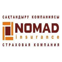 С.К. «НОМАД Иншуранс» г. Усть-Каменогорск   Железная Страховка!