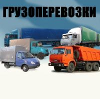 Лаура Плюс Транспортные Услуги , Астана