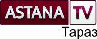 РЕКЛАМА НА Телеканале ASTANA TV в г.ТАРАЗ