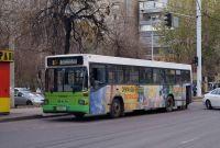 Реклама на Общественном Транспорте в г.Караганда.